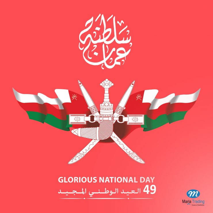 maria trading-mian trading-NAtional Day Oman-best aesthetic product in uae