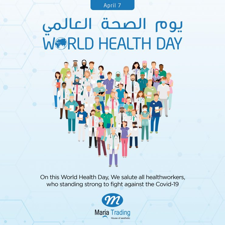 World Health Day | Maria Trading | dermetology products in uae