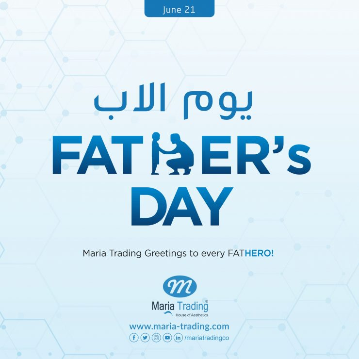 Father's Day 2020| June 21 | Maria trading | Dermatoogy in uae | Dermatology Products in uae