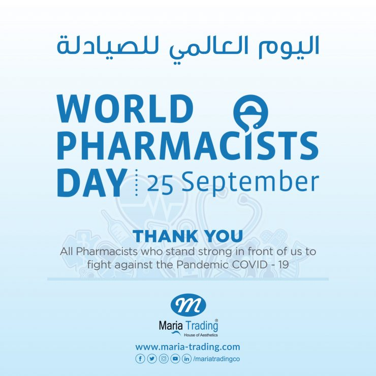 world pharmacists day | maria trading | sep 25 |