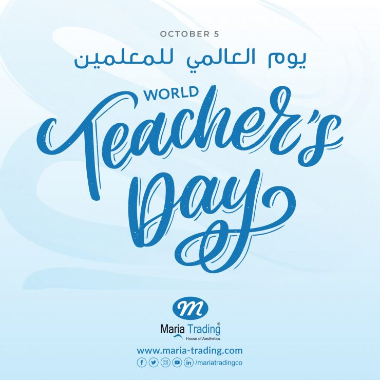 Teachersday2020 | WorldTeachersday2020 | Maria Trading |
