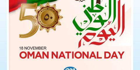Oman National Day NOv 18 | Maria Trading | Mian Trading | oman |