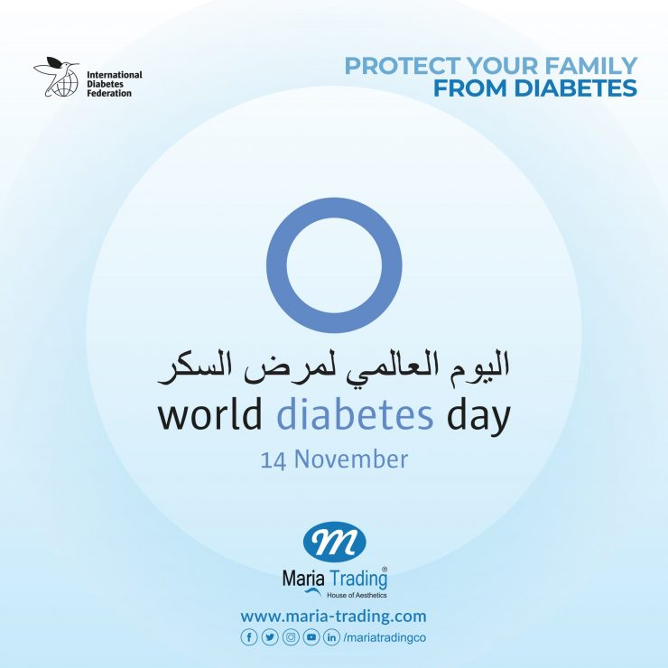 WorldDiabetesDay2020 | Maria Trading | DiabetesDay | Aesthetic product |Slimming Decices in uae |Aestetic machine| UAE |Dubai | Middile East