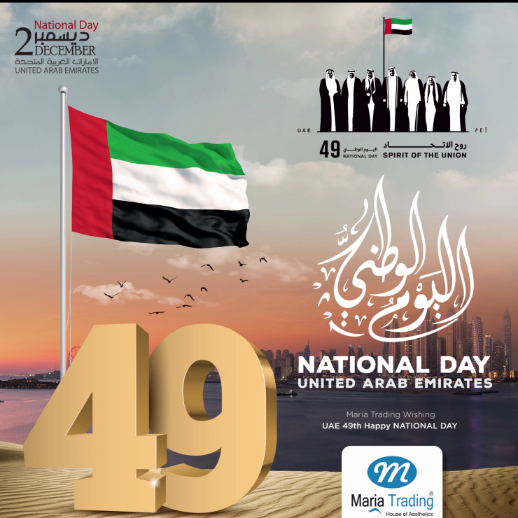 UAE National day 2020 | December 2 | maria trading | national day