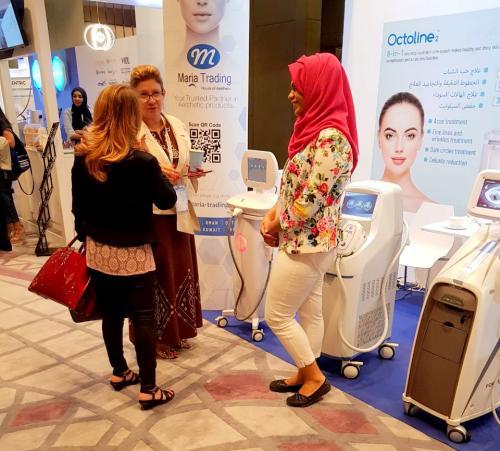 Maria Trading platinum sponsor in Muscat Derm III - 2018